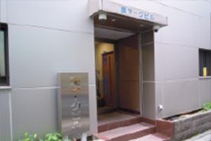 関マーク製作所